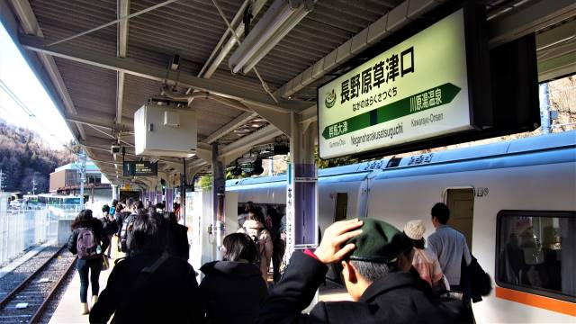長野原草津口駅
