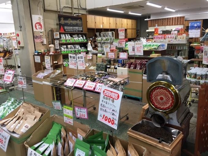 ブランチ 横浜 南部 市場