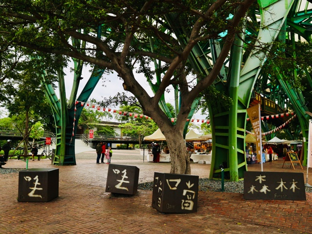 宜蘭駅目の前の広場