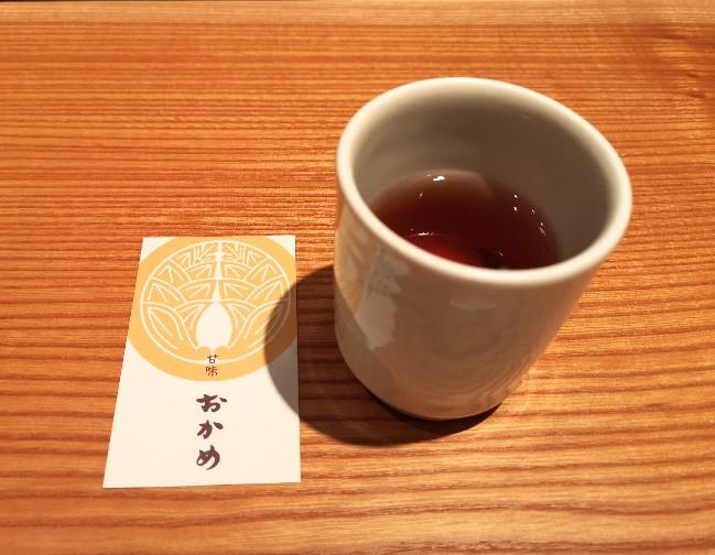 甘味おかめ渋谷パルコ店 ショップカード