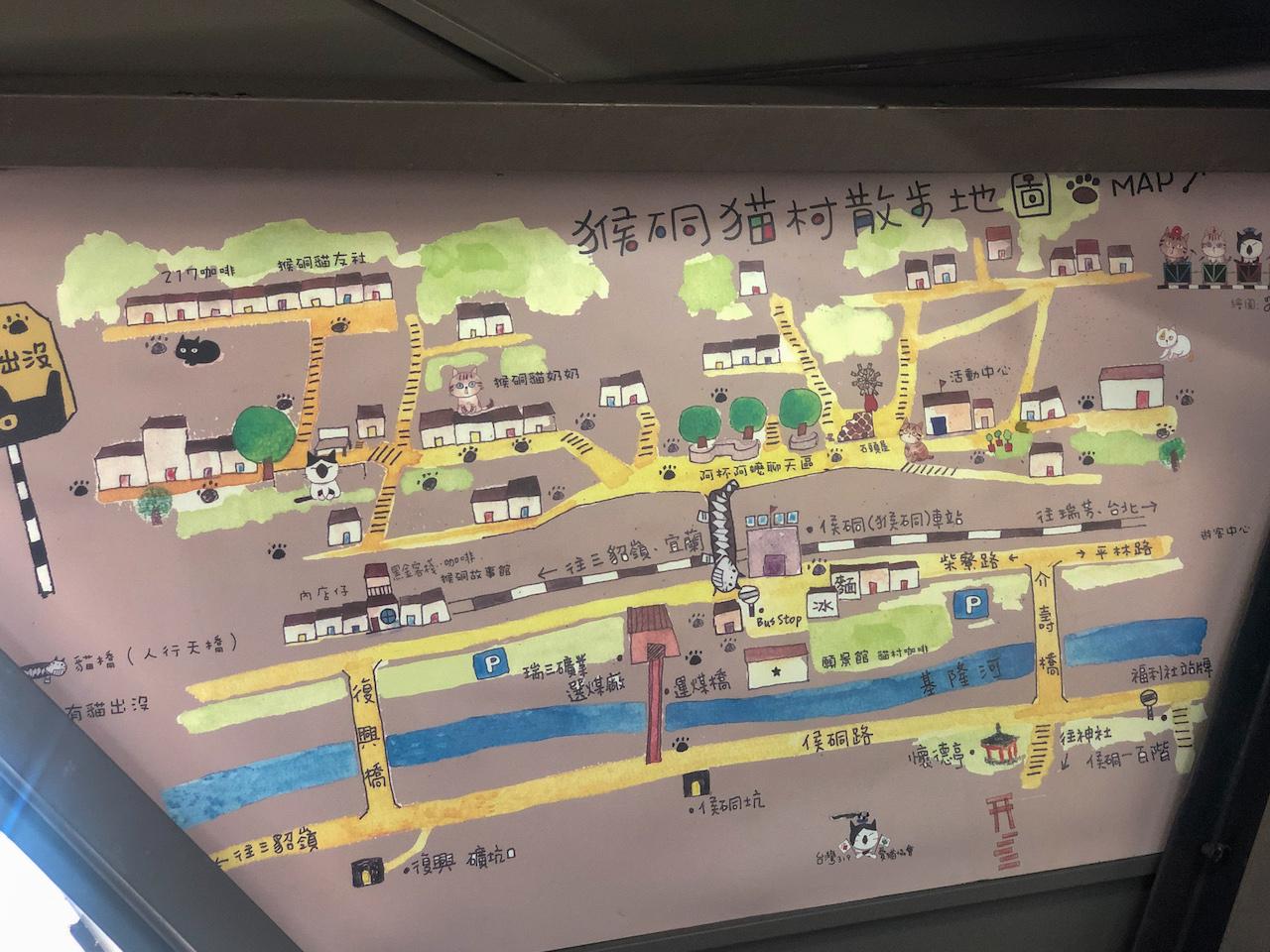 台湾猫村地図