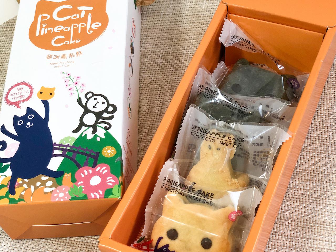 猫型パイナップルケーキ7