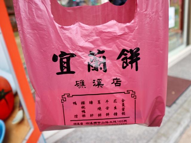 袋はシンプル