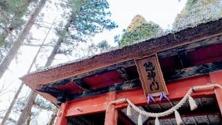 戸隠神社奥社 随神門