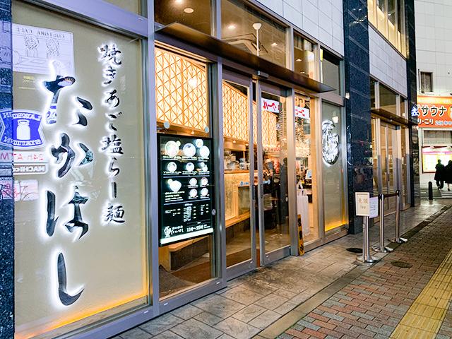 歌舞伎町のど真ん中にあるお店