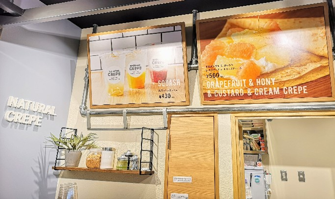 NATURAL CREPE 南町田グランベリーパーク店看板