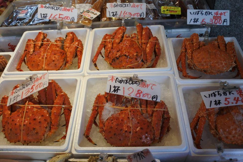 札幌二条市場