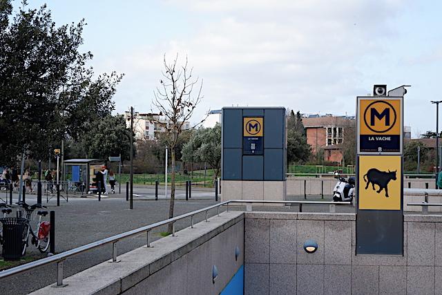 トゥールーズの地下鉄 La Vache駅