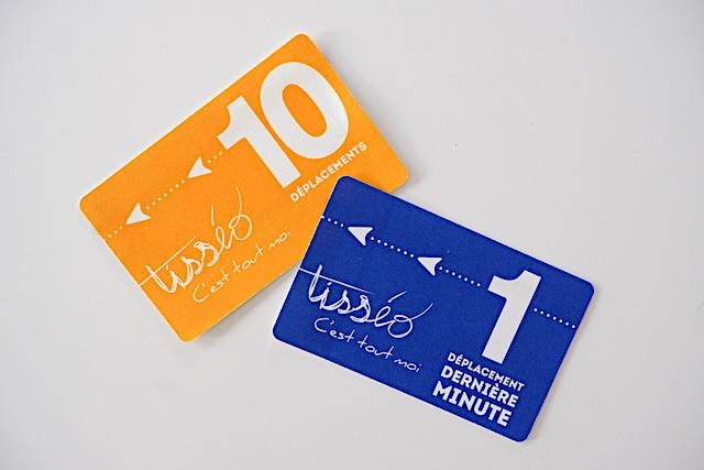 トゥールーズの公共交通機関の乗車券(切符)