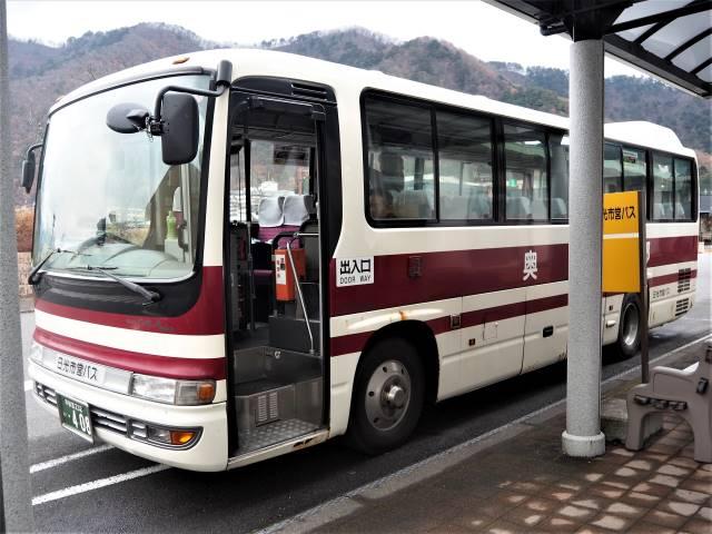 バスに乗り換え