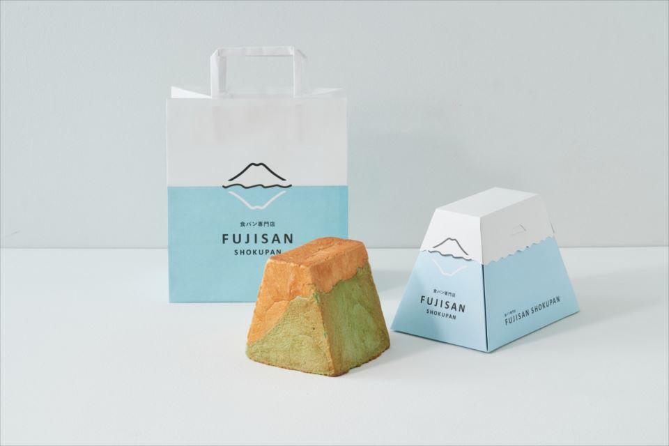 青と白のコントラストが美しい、富士山のかたちの食パンが河口湖に登場!