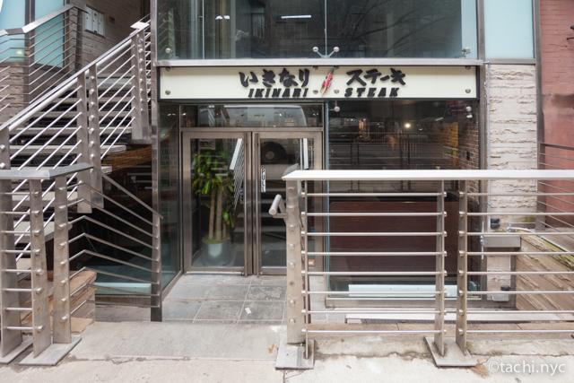 いきなりステーキ ニューヨーク店舗