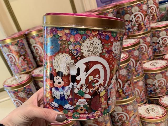 チョコレートクランチ 1,200円(税込)