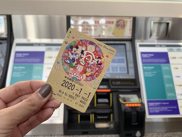 フリー切符<大人1日>660円(税込)