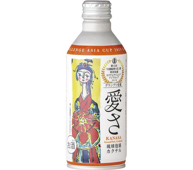 沖縄ファミリーマート「琉球泡盛カクテル 愛さ(かなさ)」