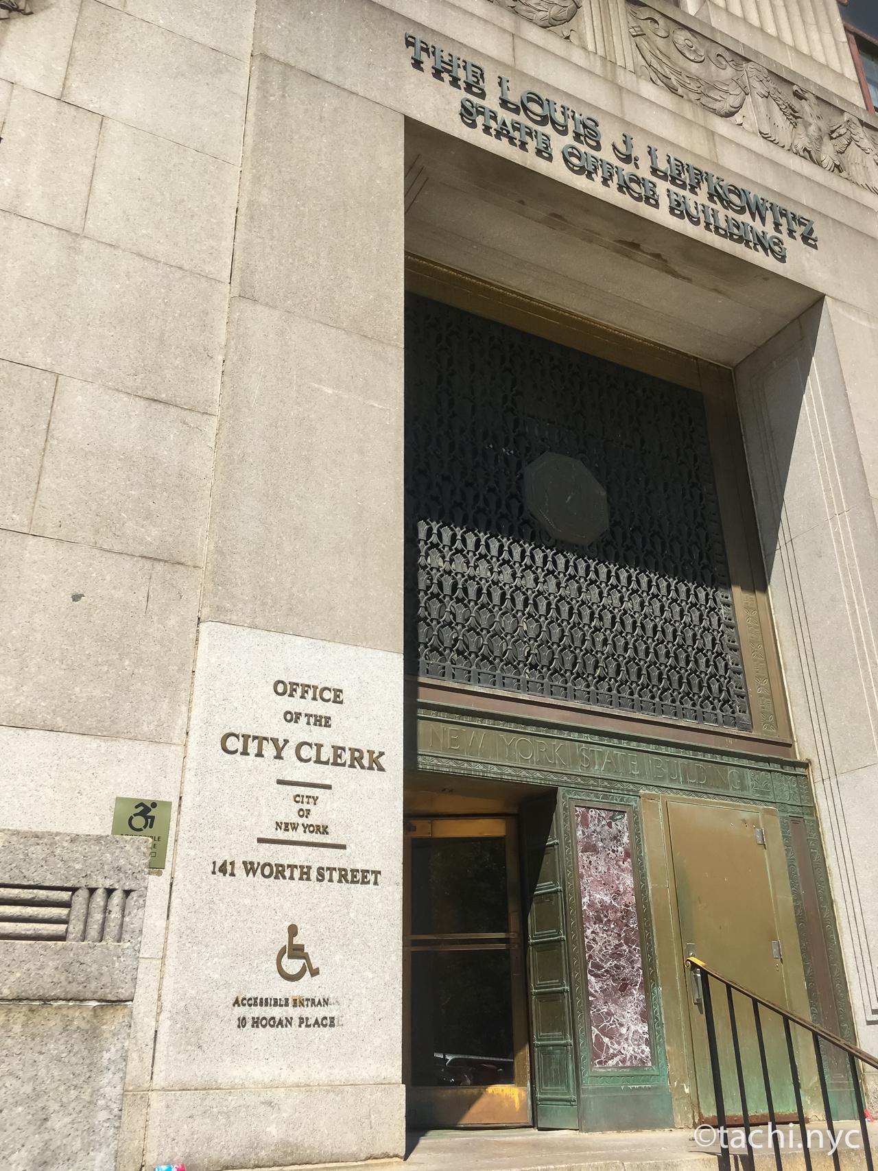 ニューヨークシティ・クラーク(市役所の市書記事務局)