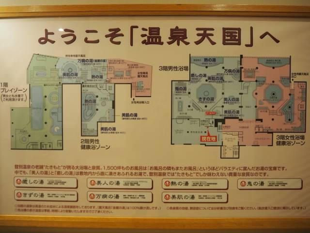 浴室MAP