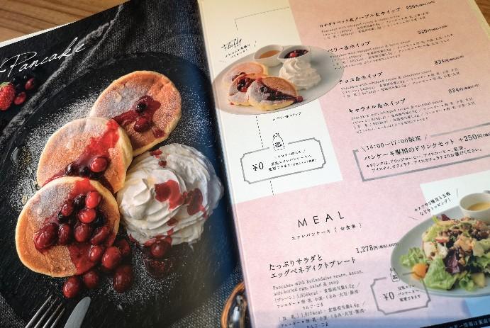 麴町珈琲新木場店 メニュー