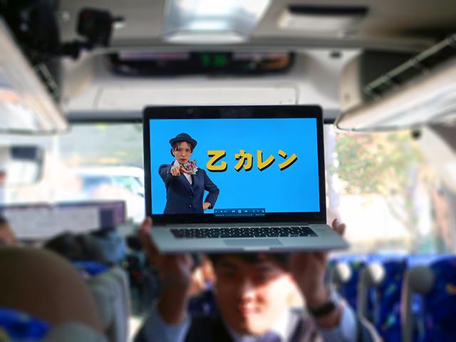 ツアーのバスガイドは乙カレンさんと発表