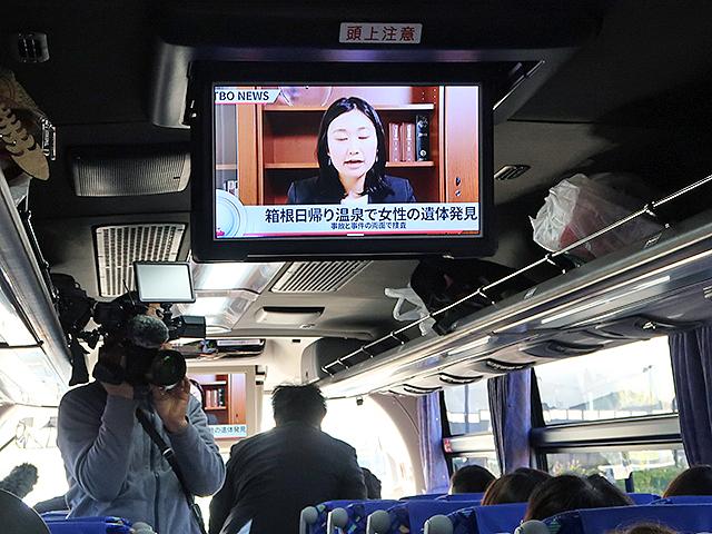 バスの車内で臨時ニュースが流れる