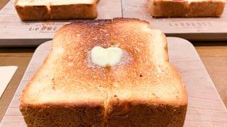 大阪生まれの美味しい食パン専門店「LeBRESSO」のトーストを実食レポ!