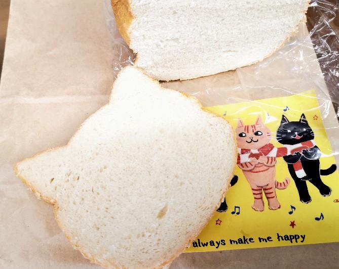 おやつ+ブレッドちぃのパン ねこのしょくぱん