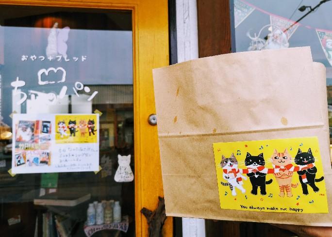 おやつ+ブレッドちぃのパン 猫の日イラストショップ袋
