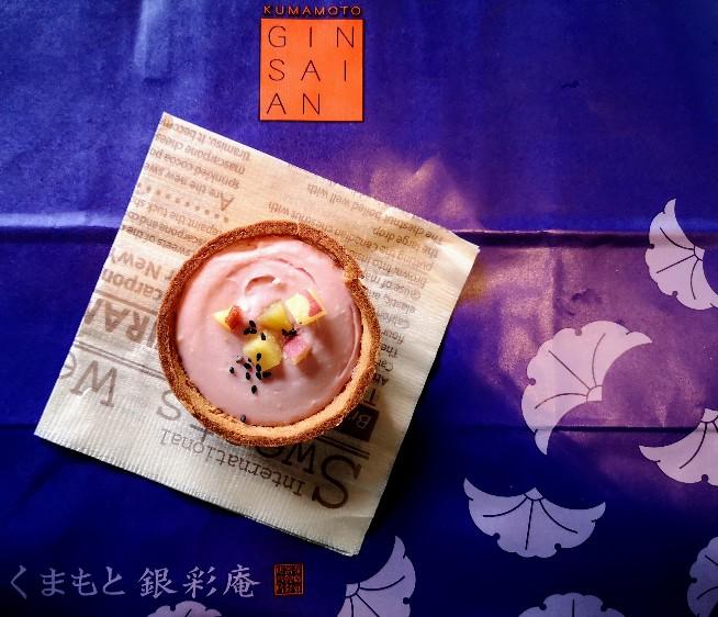 くまもと銀柴庵サクラマチクマモト 紫芋チーズタルト
