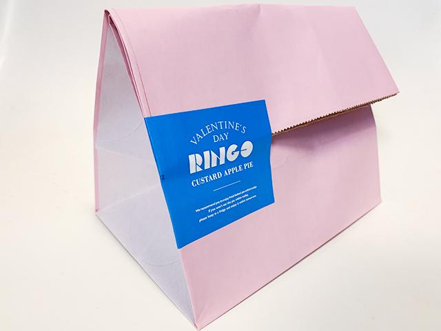 今回はバレンタインデー仕様のピンクの袋