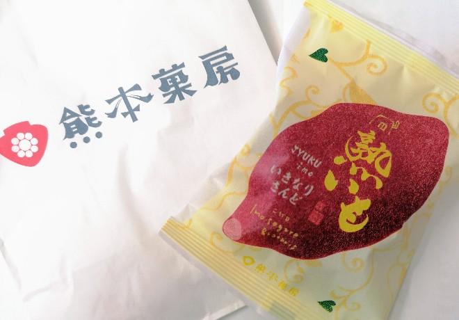 熊本菓房 熟いもいきなりさんどパッケージ