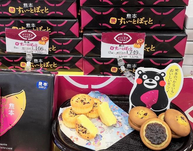 熊本菓房ディスプレイ