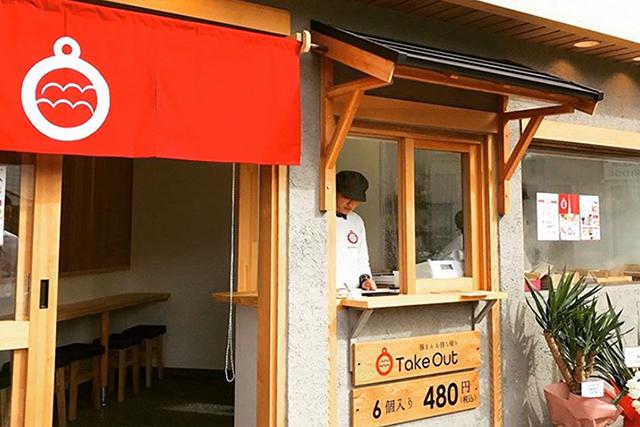 小さな豚まん専門店「kesa kichi(けさきち)」