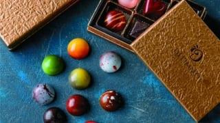 ミッドタウン デリーモ チョコレート