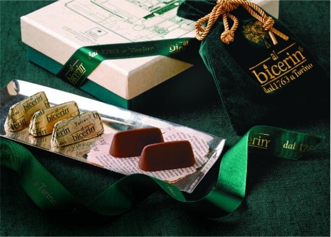 ミッドタウン ビチェリン チョコレート