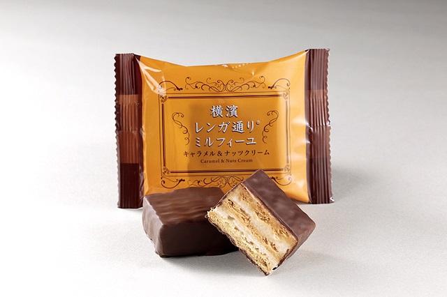 ミルクチョコレートで優しく包み込んだ限定品「横浜レンガ通り ミルフィーユ」