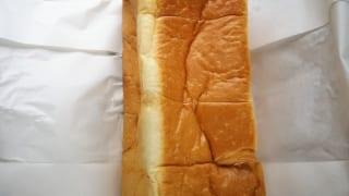 高級食パン専門店偉大なる発明 新熟成