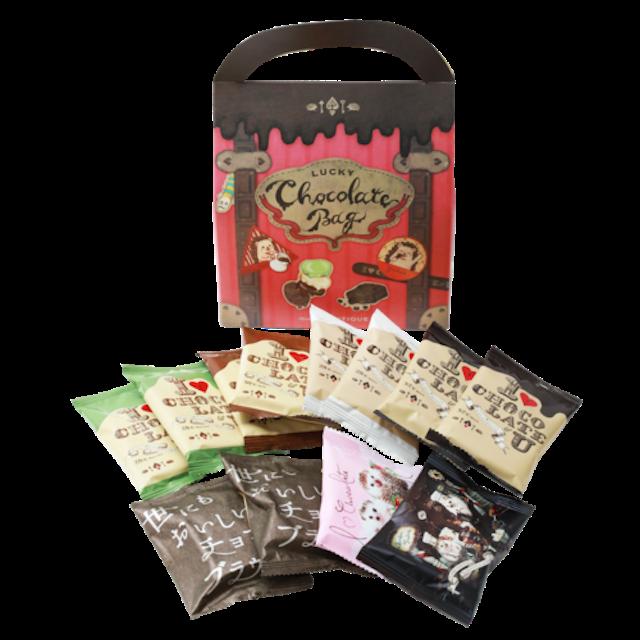 チョコ 世にも ブラウニー 割れ おいしい チョコ好き必見!コンビニで買える「世にもおいしいチョコブラウニー」& 年に一度の限定品「マジカルバレンタインチョコリング」