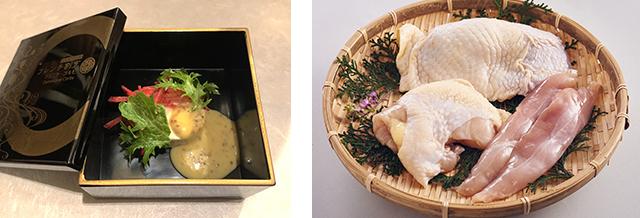 霧島ガストロノミー推進協議会「ゲンセン霧島食材フェア」黒さつま鶏のルーロー、わさび菜