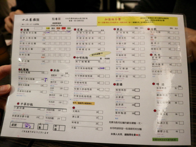 メニューには日本語も書かれている