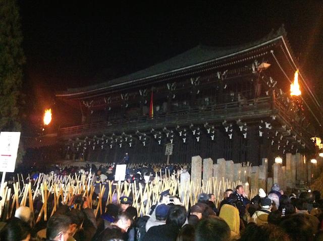 東大寺二月堂-おたいまつ