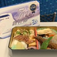 「ありがとう東海道新幹線700系弁当(記念カード付) 1,000円(税込)」