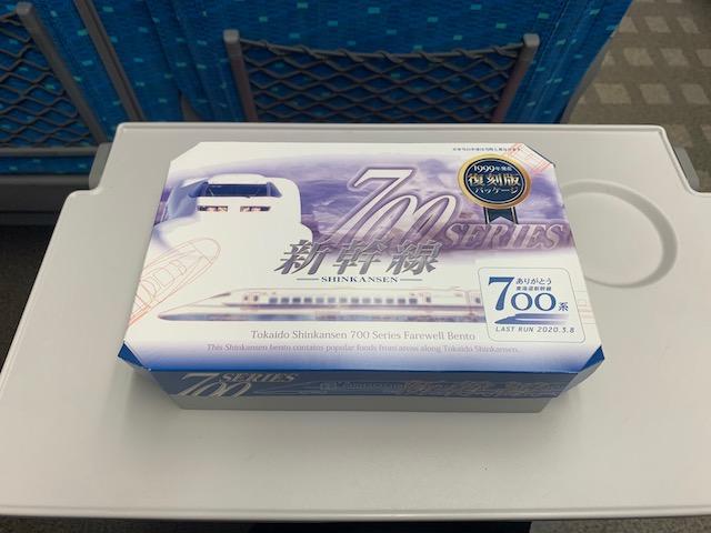 「700系新幹線弁当」の蓋デザインを復刻