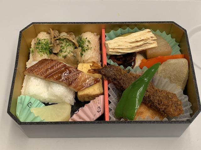 「ありがとう東海道新幹線700系弁当(記念カード付)」