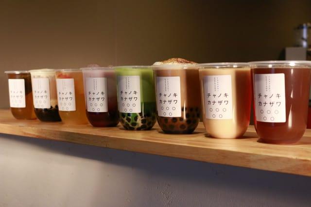 93種類のお茶が楽しめる!金沢棒茶・台湾茶が楽しめるカフェ「チャノキカナザワ」がオープン