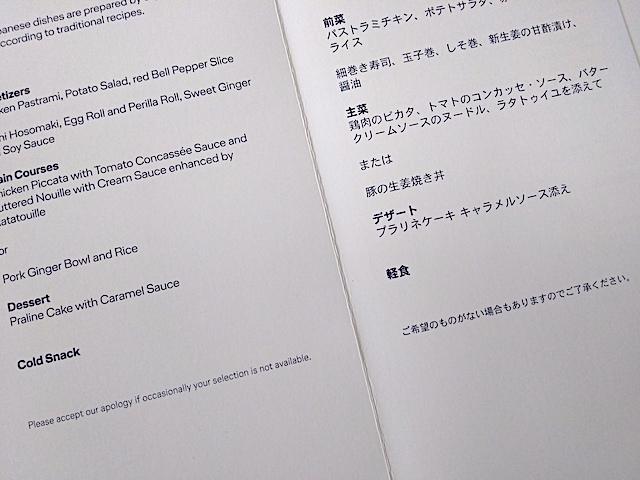 軽食なのに、ガッツリの「すき焼き丼」