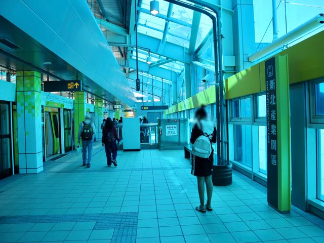 MRT新北産業園區駅