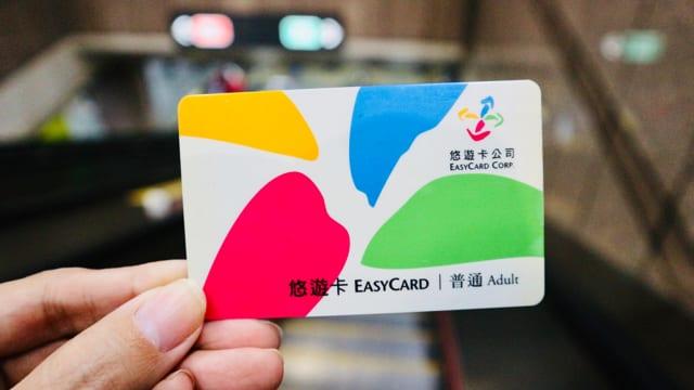 悠遊カード