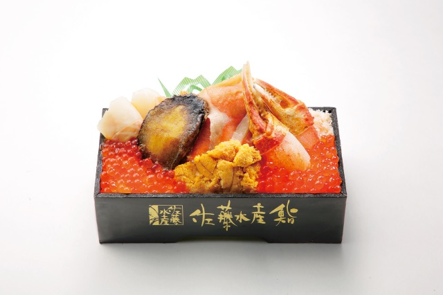 佐藤水産鮨