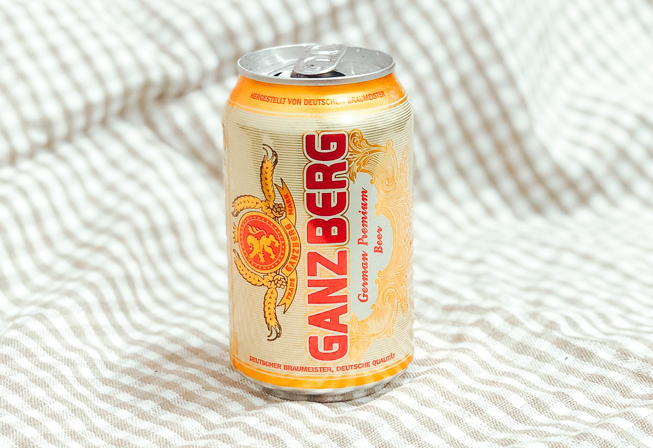 ガンツバーグビール1