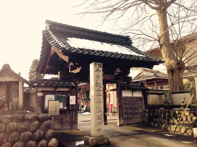 北陸の縁切り神社と縁切り寺